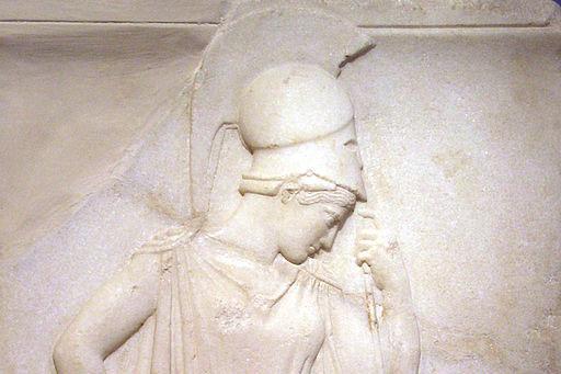 Decorative photo of Athena relief